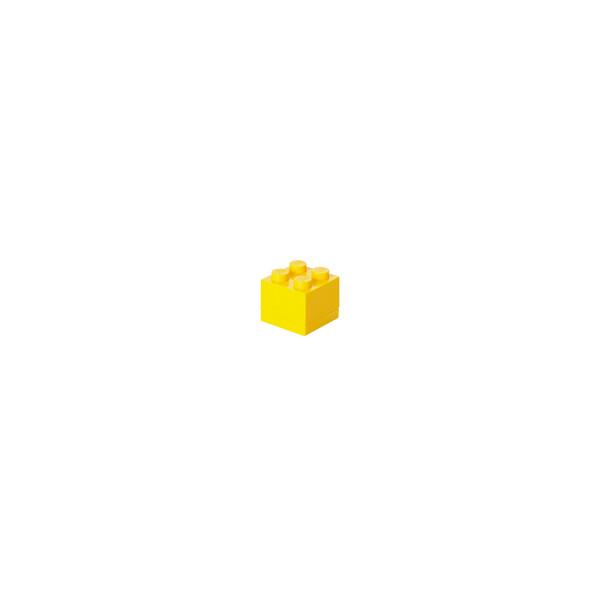 Mini boîte 4 - Jaune